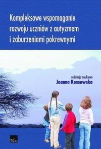 Kompleksowe wspomaganie rozwoju - okładka książki