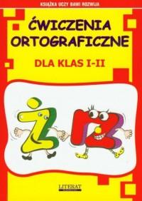 Łatwe ćwiczenia ortograficzne dla - okładka książki