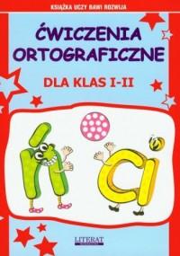Łatwe ćwiczenia ortograficzne Ń-Ci - okładka książki