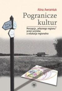 Pogranicze kultur - okładka książki