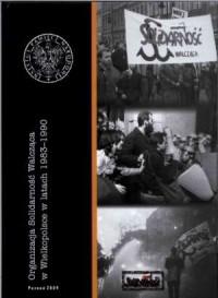 Organizacja Solidarność Walcząca w Wielkopolsce w latach 1983-1990 - okładka książki
