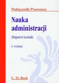 Nauka administracji - okładka książki