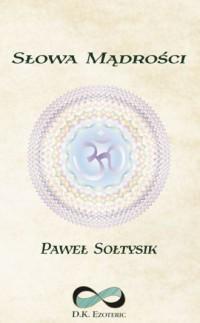 Słowa Mądrości - okładka książki