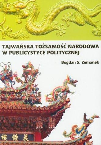 Tajwańska tożsamość narodowa w - okładka książki