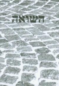 Memory of the Shoah - okładka książki