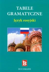 Tabele gramatyczne. Język rosyjski - okładka podręcznika