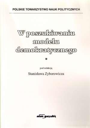 W poszukiwaniu modelu demokratycznego - okładka książki