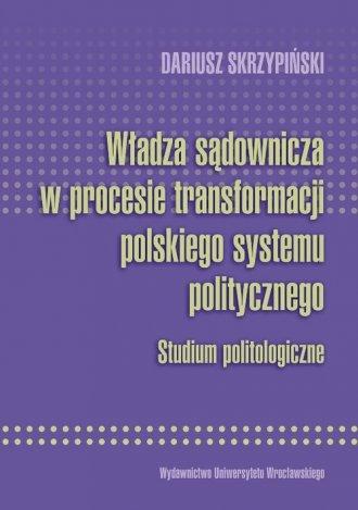 Władza sądownicza w procesie transformacji - okładka książki