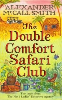 Double Comfort Safari Club - okładka książki