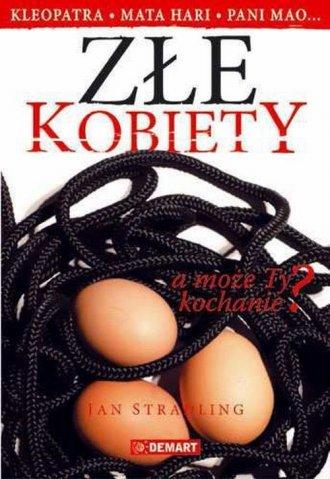 Złe kobiety - okładka książki