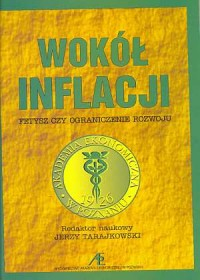 Wokół inflacji. Fetysz czy ograniczenie rozwoju - okładka książki