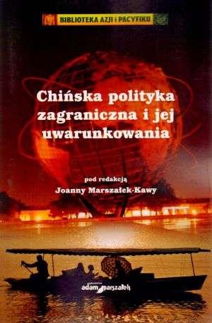 Chińska polityka zagraniczna i - okładka książki