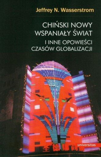 Chiński nowy wspaniały świat i - okładka książki