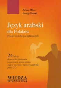 Język arabski dla Polaków (+ CD) - okładka podręcznika
