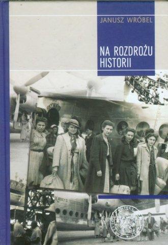 Na rozdrożu historii. Repatriacja - okładka książki
