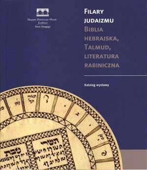 Filary judaizmu. Biblia hebrajska, - okładka książki