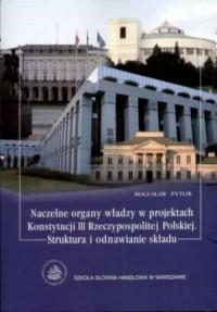 Naczelne organy władzy w projektach - okładka książki
