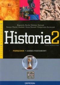 Historia. Klasa 2. Gimnazjum. Podręcznik. Czasy nowożytne. Zakres podstawowy - okładka podręcznika