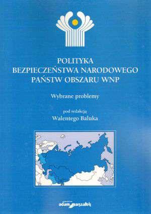 Polityka bezpieczeństwa narodowego - okładka książki