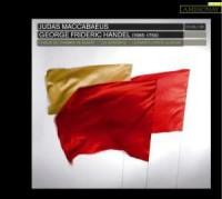 Judas Maccabaeus (2 CD) - okładka płyty