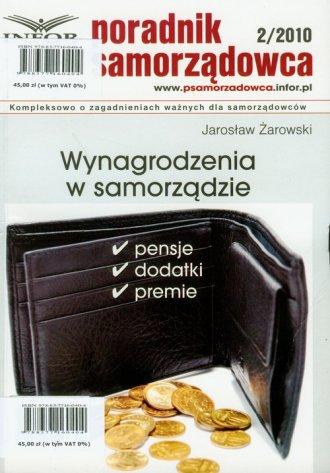 Poradnik samorządowca 2/2010. Wynagrodzenia - okładka książki