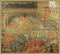 Concerti grossi op. 6 (2 CD) - Arcangelo Corelli - okładka płyty