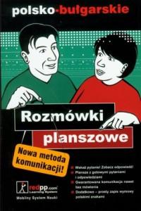 Rozmówki planszowe polsko-bługarskie - okładka książki