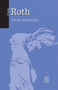 Duch wychodzi - Philip Roth - okładka książki