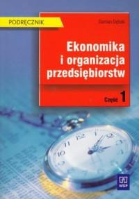 Ekonomika i organizacja przedsiębiorstw. Podręcznik cz. 1 - okładka książki