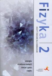 Fizyka 2. Zeszyt ćwiczeń - okładka podręcznika