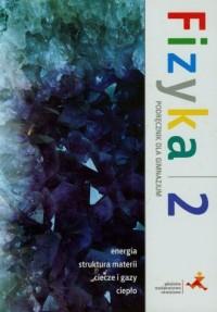 Fizyka z plusem. Klasa 2. Gimnazjum. Podręcznik + multipodręcznik - okładka podręcznika