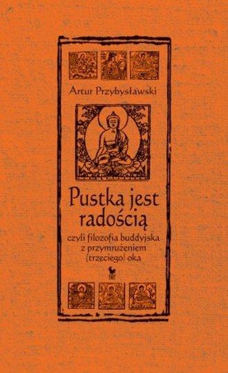 Pustka jest radością, czyli filozofia - okładka książki