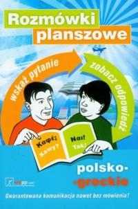 Rozmówki planszowe polsko - greckie - okładka książki