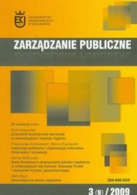 Zarządzanie Publiczne 32009 - Wydawnictwo - okładka książki