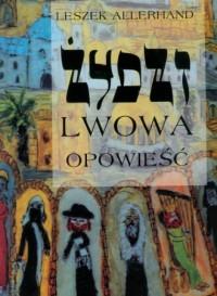 Żydzi Lwowa - okładka książki
