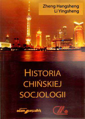 Historia chińskiej socjologii - okładka książki