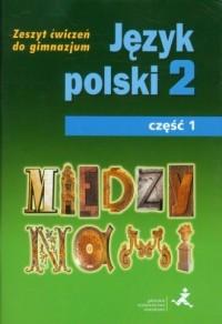 Język polski. Klasa 2. Gimnazjum. - okładka podręcznika