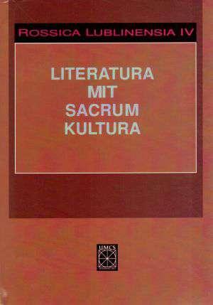 Rossica Lublinensia IV. Literatura. - okładka książki