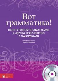 Wot grammatika. Repetytorium gramatyczne z języka rosyjskiego z ćwiczeniami (+ CD) - okładka podręcznika