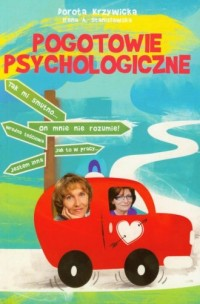 Pogotowie psychologiczne - okładka książki