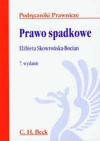 Prawo spadkowe - okładka książki