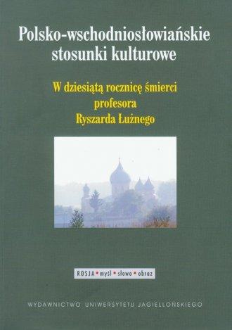 Polsko-wschodniosłowiańskie stosunki - okładka książki
