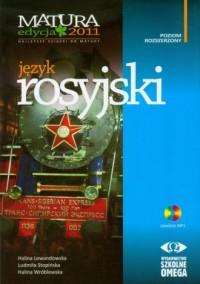 Język rosyjski Matura 2011 Poziom rozszerzony (+ CD) - okładka podręcznika