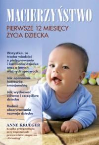Macierzyństwo. Pierwsze 12 miesięcy życia dziecka - okładka książki