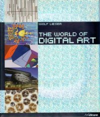 The World of Digital Art (DVD) - okładka książki
