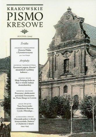 Krakowskie pismo kresowe. Rocznik - okładka książki