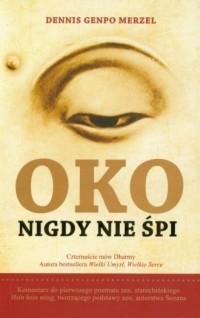 Oko nigdy nie śpi - okładka książki