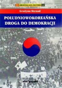 Południowokoreańska droga do demokracji - okładka książki