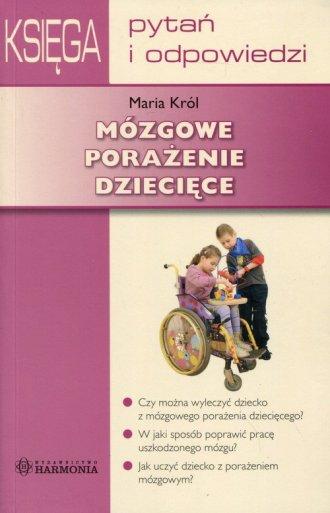 Mózgowe porażenie dziecięce - okładka książki