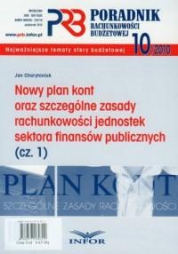 Nowy plan kont oraz szczególne zasady rachunkowości jednostek sektora finansów publicznych cz. 1 - okładka książki